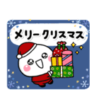 大人のお正月年賀セット【2021】(個別スタンプ:37)
