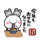 大人のお正月年賀セット【2021】(個別スタンプ:38)