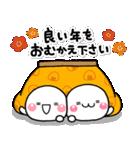 大人のお正月年賀セット【2021】(個別スタンプ:39)