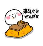 大人のお正月年賀セット【2021】(個別スタンプ:40)