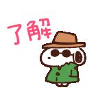 カナヘイ×スヌーピー(個別スタンプ:1)