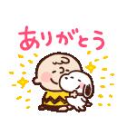 カナヘイ×スヌーピー(個別スタンプ:4)