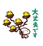 カナヘイ×スヌーピー(個別スタンプ:6)