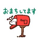 カナヘイ×スヌーピー(個別スタンプ:20)