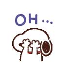 カナヘイ×スヌーピー(個別スタンプ:23)