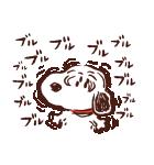 カナヘイ×スヌーピー(個別スタンプ:25)