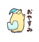 はむぽっくる(個別スタンプ:4)