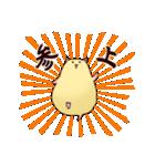 はむぽっくる(個別スタンプ:16)