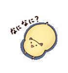 はむぽっくる(個別スタンプ:39)