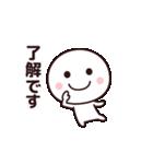 動く☆シンプルさん(よく使う言葉)(個別スタンプ:1)