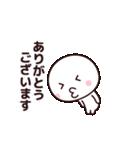 動く☆シンプルさん(よく使う言葉)(個別スタンプ:2)