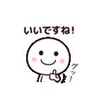 動く☆シンプルさん(よく使う言葉)(個別スタンプ:3)
