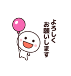 動く☆シンプルさん(よく使う言葉)(個別スタンプ:4)