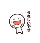 動く☆シンプルさん(よく使う言葉)(個別スタンプ:5)