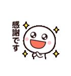 動く☆シンプルさん(よく使う言葉)(個別スタンプ:6)