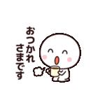 動く☆シンプルさん(よく使う言葉)(個別スタンプ:7)