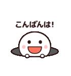 動く☆シンプルさん(よく使う言葉)(個別スタンプ:8)