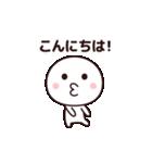 動く☆シンプルさん(よく使う言葉)(個別スタンプ:9)