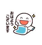 動く☆シンプルさん(よく使う言葉)(個別スタンプ:10)