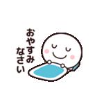 動く☆シンプルさん(よく使う言葉)(個別スタンプ:11)