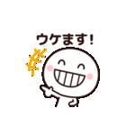 動く☆シンプルさん(よく使う言葉)(個別スタンプ:12)