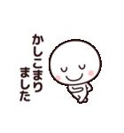 動く☆シンプルさん(よく使う言葉)(個別スタンプ:13)
