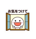動く☆シンプルさん(よく使う言葉)(個別スタンプ:14)