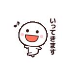 動く☆シンプルさん(よく使う言葉)(個別スタンプ:15)