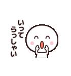 動く☆シンプルさん(よく使う言葉)(個別スタンプ:16)