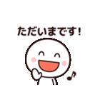 動く☆シンプルさん(よく使う言葉)(個別スタンプ:17)