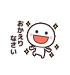 動く☆シンプルさん(よく使う言葉)(個別スタンプ:18)
