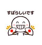 動く☆シンプルさん(よく使う言葉)(個別スタンプ:19)