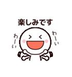 動く☆シンプルさん(よく使う言葉)(個別スタンプ:20)