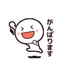 動く☆シンプルさん(よく使う言葉)(個別スタンプ:21)