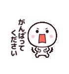 動く☆シンプルさん(よく使う言葉)(個別スタンプ:22)