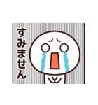 動く☆シンプルさん(よく使う言葉)(個別スタンプ:23)