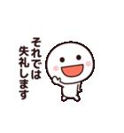 動く☆シンプルさん(よく使う言葉)(個別スタンプ:24)