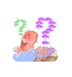 1000匹超え!!魚のメッセージ[動く3D](個別スタンプ:9)