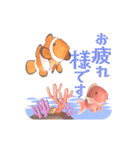1000匹超え!!魚のメッセージ[動く3D](個別スタンプ:10)