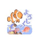 1000匹超え!!魚のメッセージ[動く3D](個別スタンプ:13)