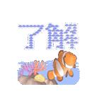 1000匹超え!!魚のメッセージ[動く3D](個別スタンプ:14)