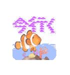 1000匹超え!!魚のメッセージ[動く3D](個別スタンプ:15)