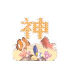 1000匹超え!!魚のメッセージ[動く3D](個別スタンプ:19)