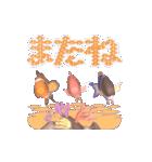 1000匹超え!!魚のメッセージ[動く3D](個別スタンプ:24)