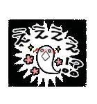 せかキラ タマシイスタンプ(花とゆめ)(個別スタンプ:1)