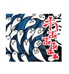 せかキラ タマシイスタンプ(花とゆめ)(個別スタンプ:4)