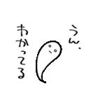せかキラ タマシイスタンプ(花とゆめ)(個別スタンプ:5)
