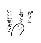 せかキラ タマシイスタンプ(花とゆめ)(個別スタンプ:6)