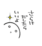 せかキラ タマシイスタンプ(花とゆめ)(個別スタンプ:7)