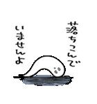 せかキラ タマシイスタンプ(花とゆめ)(個別スタンプ:9)